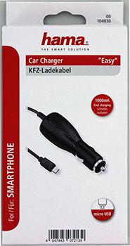 Araç Şarj Cihazı Micro USB Spiralli