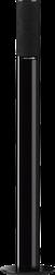 HTFS2BQ, Hoparlör Ayağı, Siyah