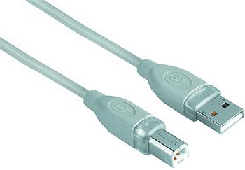 USB 2.0 A Fiş - B Fiş Gri 7.5m