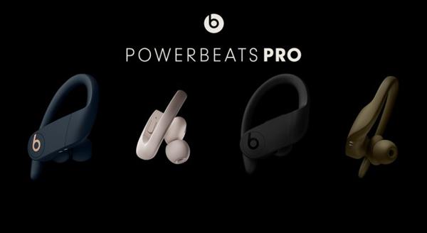 Beats Powerbeats Pro Totally Wireless Krem